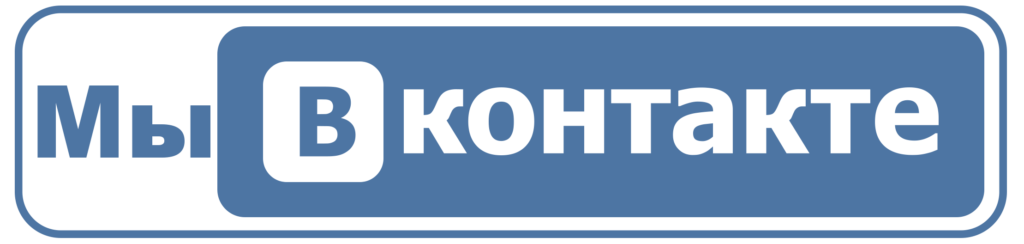 Рамзес Тур Вконтакте