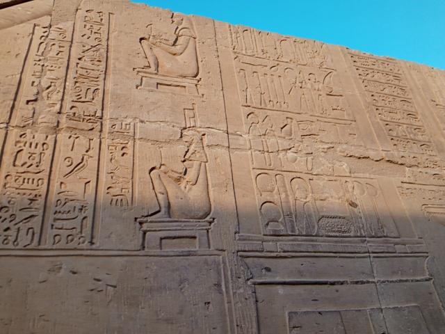 Храм Ком Омбо