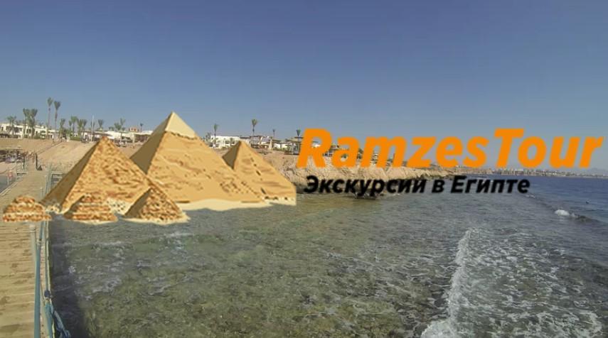 Отель Shores Amphoras Sharm el Sheikh